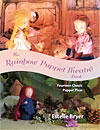 The Rainbow Puppet Theatre Book - Fourteen Classic Puppet Plays - INTRODUCTORY PRICE
